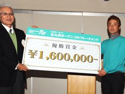 第10回 優勝 石川裕貴プロ